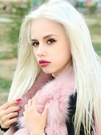 Russian woman Adelina from Poltava, Ukraine