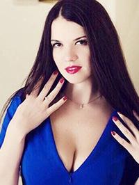 Russian woman Yana from Kremenchug, Ukraine