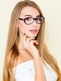 Russian woman Julia from Kremenchug, Ukraine