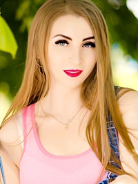 Russian woman Valeriya from Kremenchug, Ukraine
