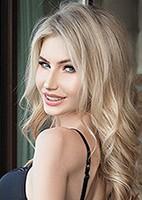 Russian single Yana from Dnepropetrovsk, Ukraine
