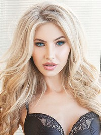 Russian Bride Yana from Dnepropetrovsk, Ukraine