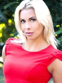Russian woman Yanina from Poltava, Ukraine