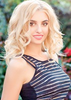 Russian single Anastasia from Dimitrov, Ukraine