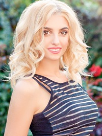 Single Anastasia from Dimitrov, Ukraine