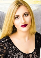 Russian single Inna from Kharkov, Ukraine