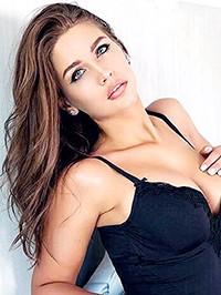 Russian woman Ilona from Kiev, Ukraine