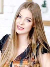 Julia from Poltava, Ukraine