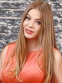 Russian woman Julia from Poltava, Ukraine
