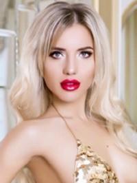 Russian woman Marina from Kiev, Ukraine