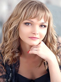 Russian Bride Ekaterina from Lugansk, Ukraine