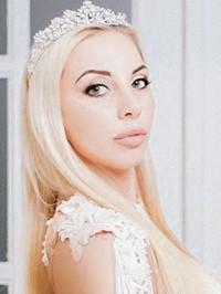 Tatiana from Kiev, Ukraine