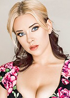 Single Aleksandra from Mirnograd, Ukraine