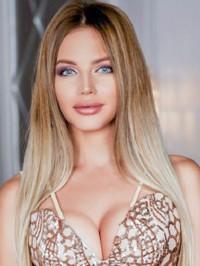 Single Inga from Kiev, Ukraine