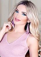 Russian single Inga from Kiev, Ukraine