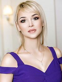 Alena from Kiev, Ukraine