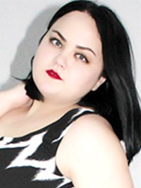 Russian woman Polina from Nikolaev, Ukraine