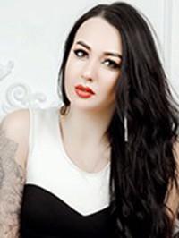 Russian woman Sofia from Poltava, Ukraine
