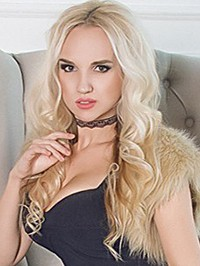 Russian woman Elena from Dnipropetrovsk, Ukraine