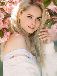 Russian woman Ekaterina from Dnepropetrovsk, Ukraine