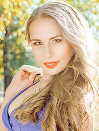 Tatyana from Dnepropetrovsk, Ukraine