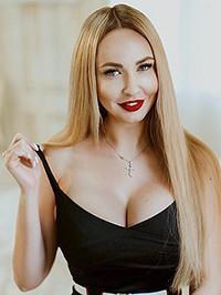 Russian woman Julia from Kiev, Ukraine