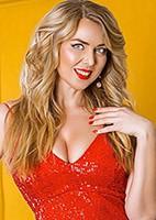 Russian single Ekaterina from Kiev, Ukraine