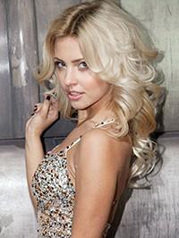 Russian woman Alesya from Kiev, Ukraine
