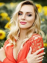 Russian woman Daria from Poltava, Ukraine