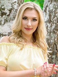 Russian single woman Inna from Rovno, Ukraine