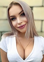 Russian single Alina from Krasnodon, Ukraine
