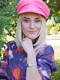 Single Anna from Dnepropetrovsk, Ukraine
