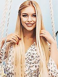 Russian woman Natalia from Odesa, Ukraine