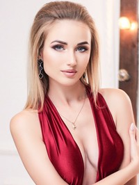 Russian woman Alina from Kharkiv, Ukraine