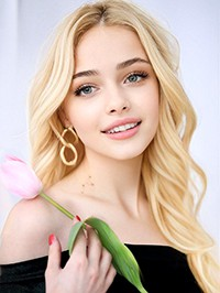 Julia from Bryansk, Russia