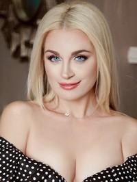 Russian woman Anna from Rubezhnoe, Ukraine